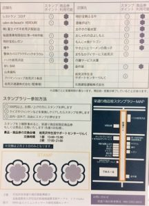 画像:イベント告知~キャンドルナイト~3