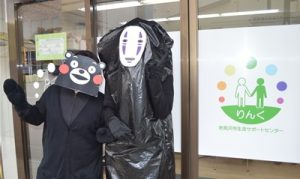 画像:たのしみ隊 ハロウィンパーティー!9