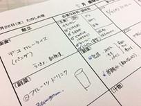 画像:たのしみ隊~美味しんぼクラブ~リニューアル!1