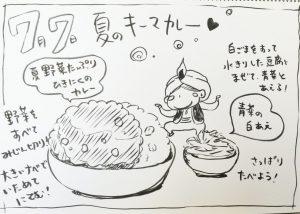 画像:りんくプログラム紹介 1