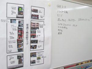画像:たのしみ隊 ゲストトーク!4